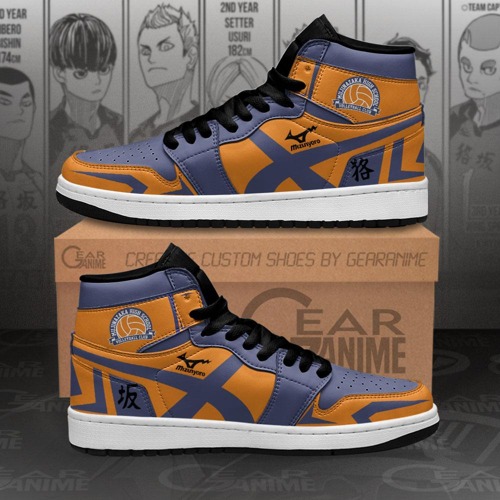Mujinazaka High Sneakers Haikyuu Custom Anime Air Jordan Shoes