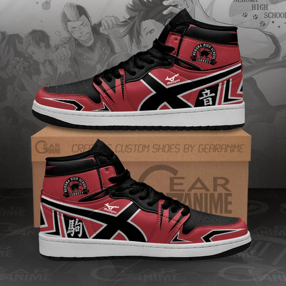 Nekoma High Sneakers Haikyuu Anime Air Jordan Shoes